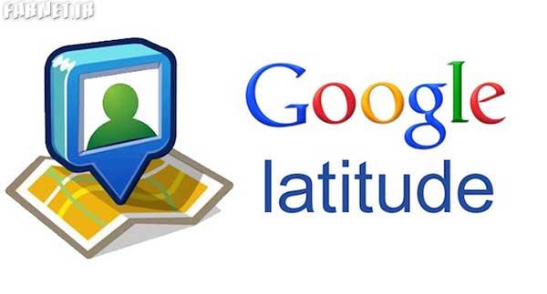 google-latitude-retiring