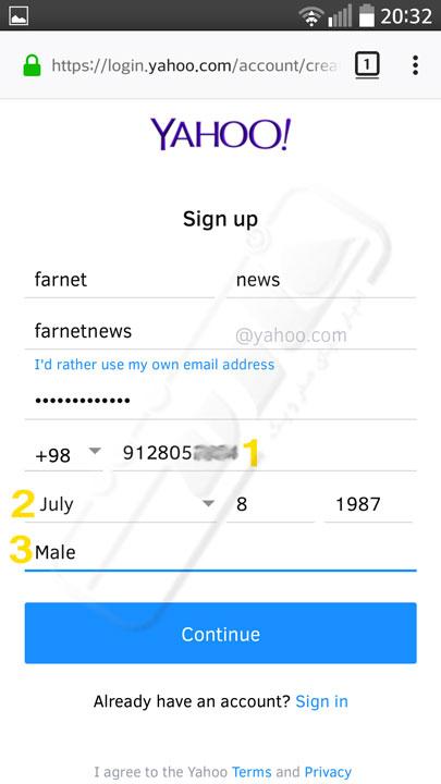 ساخت ایمیل با موبایل