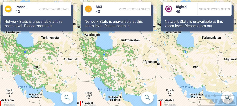 مقایسه پوششدهی اینترنت همراه اپراتورهای مختلف