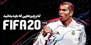 FiFa20-Gamenews