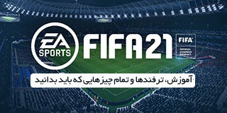 FiFa21-Gamenews
